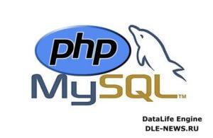 Разработка веб-приложений с помощью PHP и MySQL (Люк Веллинг, Лора Томсон)